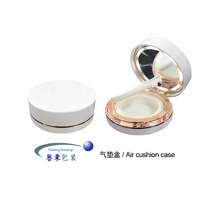 气垫盒系列 -- Air Cushion Case