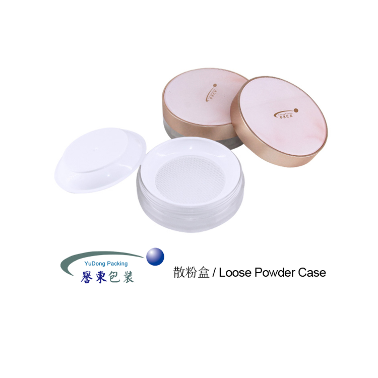 散粉盒系列 -- Loose Powder Case