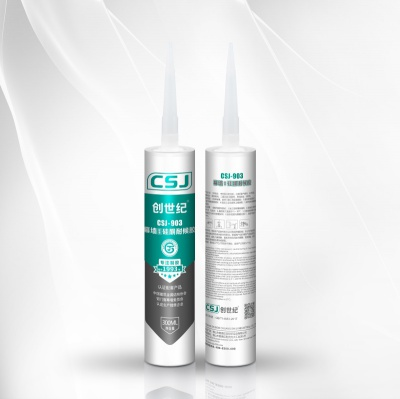 CSJ-903 (Certification supporting products) Weather-proof Silicone Sealant for Curtain Wall(Hard tub