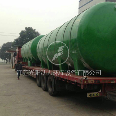 Integrated Buried Wastewater Treatment Equipment