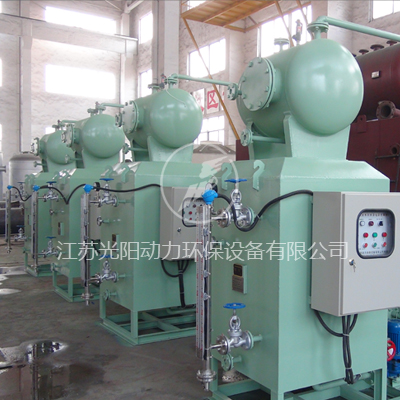 SH Condensate Water Recovery Device