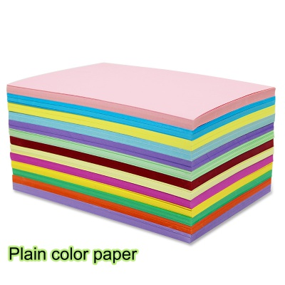 Plain color paper